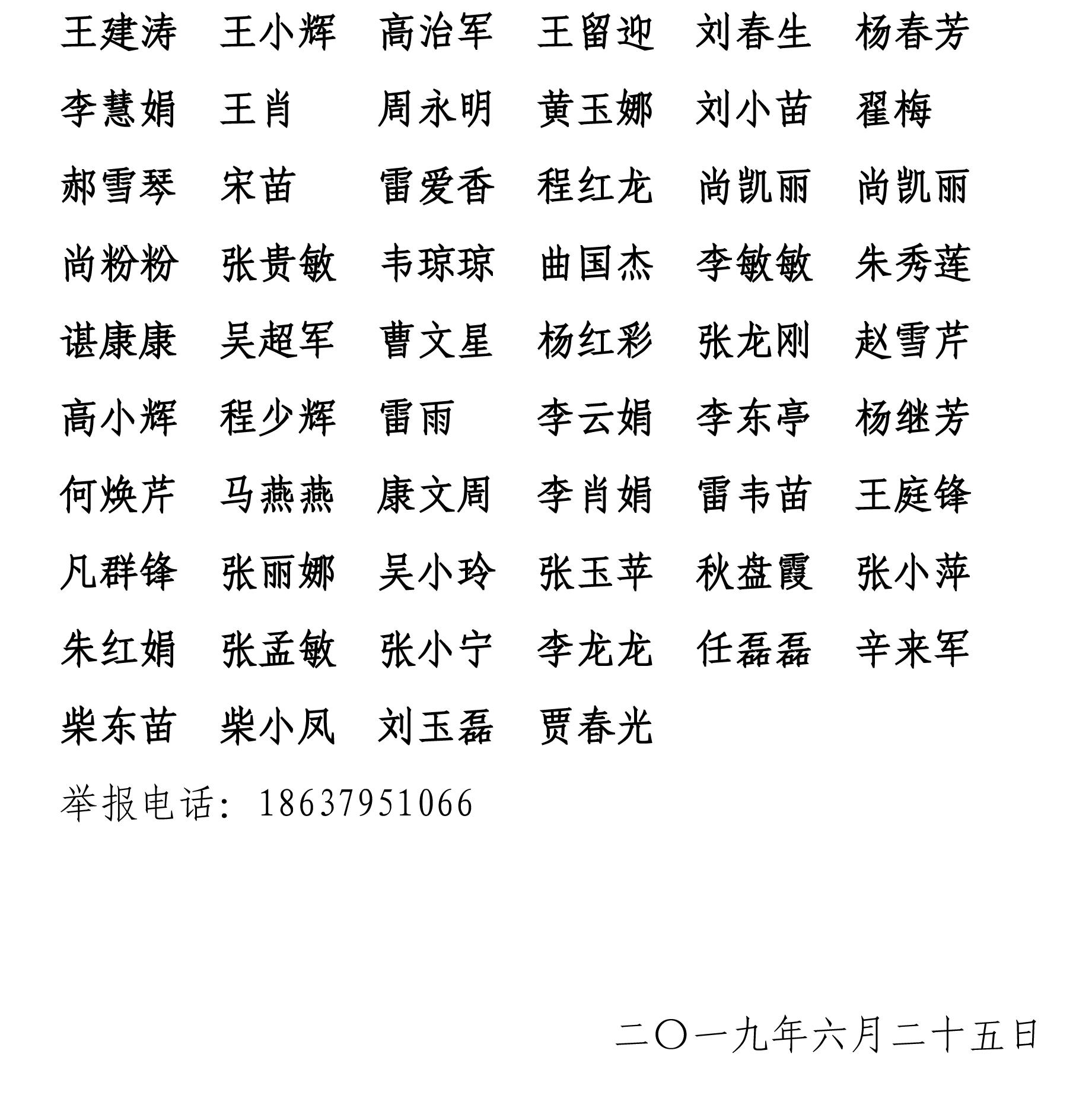产业集聚区(1)-2