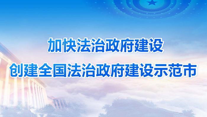 不忘初心 与梦同行——党政工作汇报ppt模板
